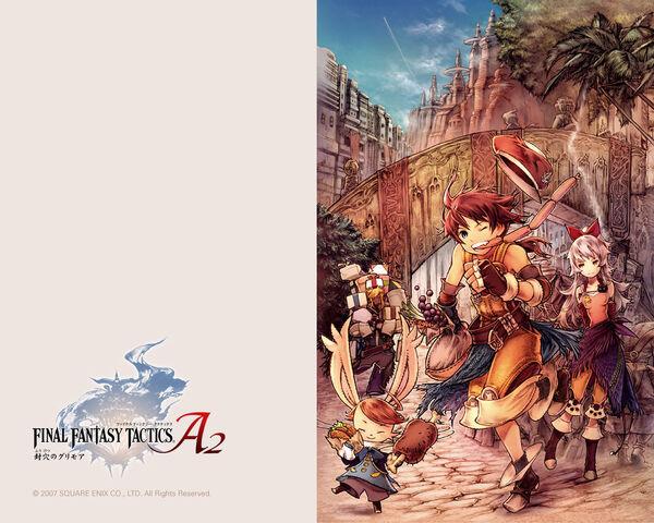 File:Wall FFTA2 27.jpg