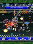 FFATB Shadow Flare