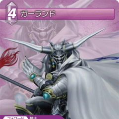 Trading card depicting Garland's EX Mode.