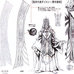 Concept art of the front of Dysley's outfit.