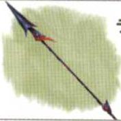 Kain's Lance