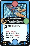 File:ThunderStorm.JPG