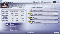 Dissidia 012 equipment screen