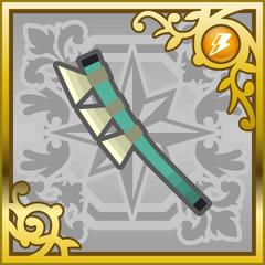 Dragon Hammer in <i><a href=