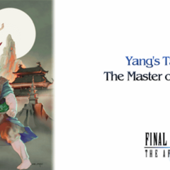 Yang's Tale screen (PSP).