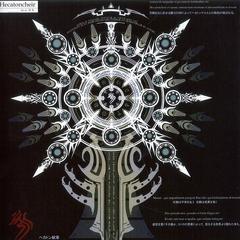 Summon emblem concept.
