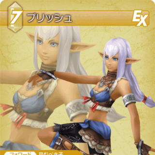 Trading card depicting Prishe's <i>Dissidia</i>