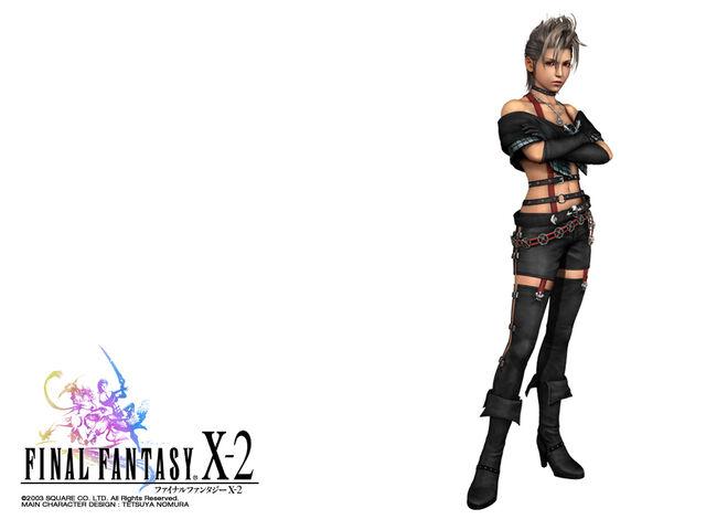 File:Wall X-2 10.jpg
