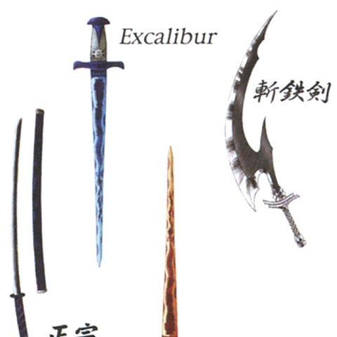 Concept art for Gilgamesh's swords by Tetsuya Nomura.