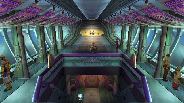 File:Fahrenheit interior.jpg