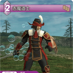 Trading card of a hume as a Red Mage from <i>Final Fantasy Trading Card Game</i>.