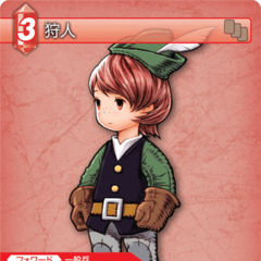 Trading card of Arc as a Ranger.
