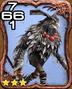 533a 斬鉄のエー・モン (JP)