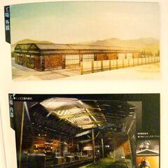 Banora Warehouse concept art.