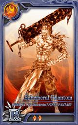 D012 Ephemeral Phantom R F Artniks