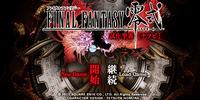 Final Fantasy Type-0 Demo -Natsubi-