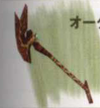 Oak Staff FFIX