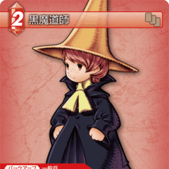 6-005C/1-006C Black Mage (Arc)