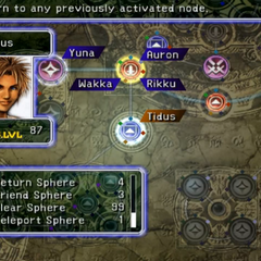 Sphere Grid in the International version (PS2).