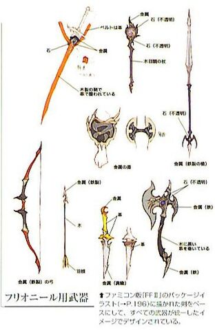 File:Frioniel's weapons dissidia.jpg