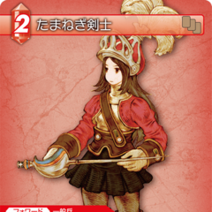 Trading card of a female Onion Knight.