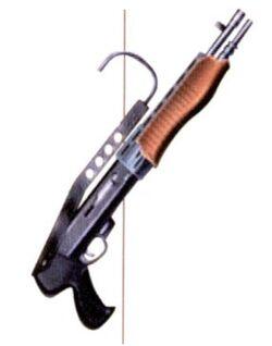 FF7 Shotgun