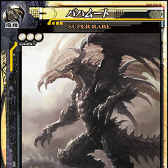 Bahamut's card in <i>Lord of Vermilion II</i>.