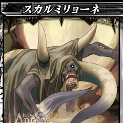 Scarmiglione's <i>Lord of Vermilion Arena</i> card.