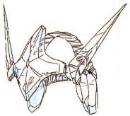 File:Opal helmet (FFA).jpg