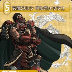10-068S Gilgamesh, l'Cie of Genbu