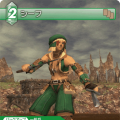 Trading card of a Mithra as a Thief.