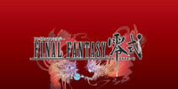 Final Fantasy Type-0: Original Soundtrack