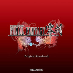 <i>Final Fantasy Type-0: Original Soundtrack</i>.
