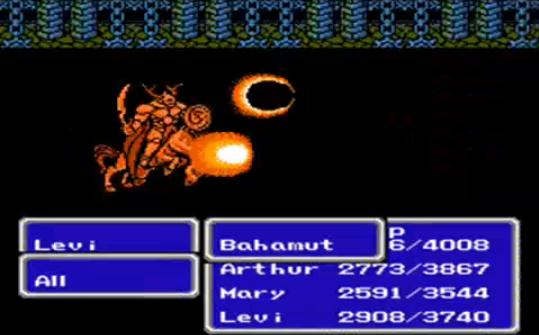File:FFIII NES Megaflare.png