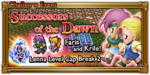 FFRK Successors of the Dawn Event