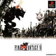 File:Ff6jpsxbox.jpg