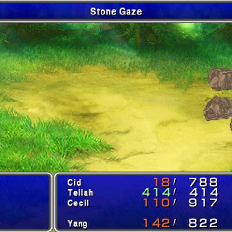 Stone Gaze (PSP).