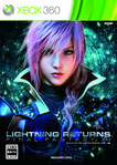 LRFFXIII Japan Boxart Xbox360