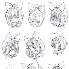 Eiko Carol Faces.