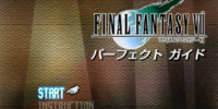 Final Fantasy VII: Perfect Guide