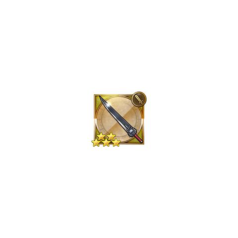 Sword of Paine.