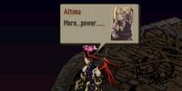 Ultima (Tactics)