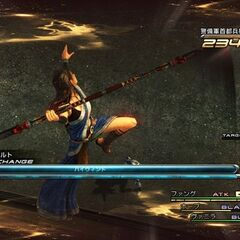 Oerba Yun Fang's Full ATB Skill Highwind in <i><a href=