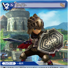 Trading card with artwork from <i>Final Fantasy Explorers</i>.