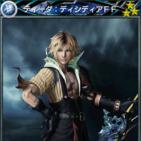Dissidia Final Fantasy Tidus.