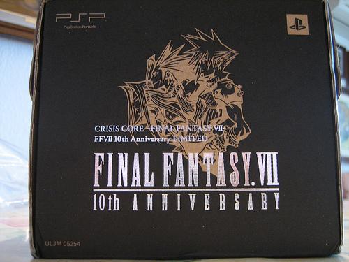 File:FFVII CC PSP BOXART.jpg
