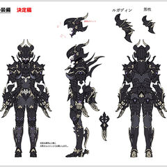 Dragoon Relic Equipment Concept Art.