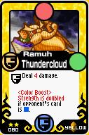 File:Ramuh Thundercloud.png