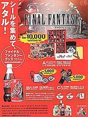 Coca cola draw prizes