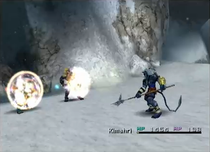 File:FFX Mighty Guard EA.png